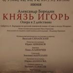 К 100-летию со дня рождения Ю.П. Любимова.