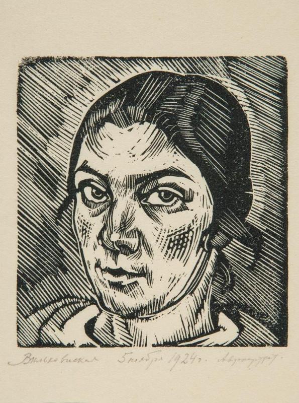 """Вера Вильковиская """"Автопортрет"""" 1924"""