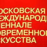 Фоторепортаж Cultobzor.ru с открытия выставки (автор фотографий Игорь Дрёмин).