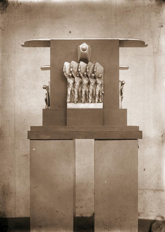 """Митрофан Рукавишников """"Проект памятника советскому аэростроительству"""" 1932"""
