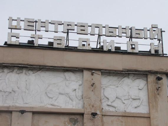 В Петровском парке появится уникальное арт-пространство.