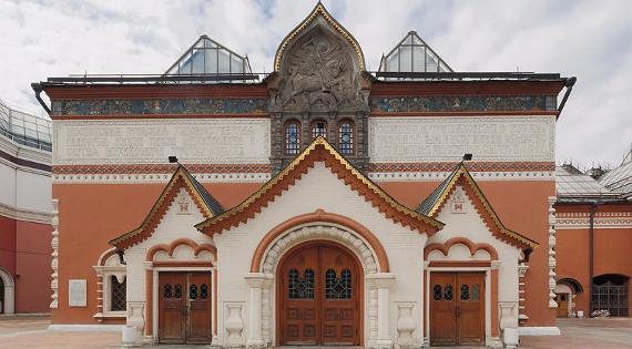 Здание Государственной Третьяковской галереи в Лаврушинском переулке.
