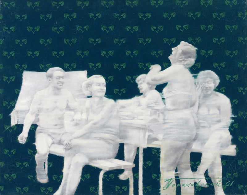 """Эдуард Гороховский """"Веселый пикник"""" 2001"""