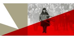 Леонид Тишков. Выставка-инсталляция «Сто лет неодиночества».