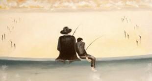 Ужение рыбы.
