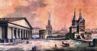 МВО «Манеж» запускает лекционный курс «200 лет архитектуры: от постройки Манежа до наших дней».
