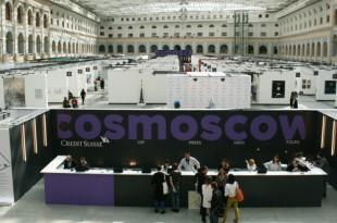 Фоторепортаж с COSMOSCOW 2017.