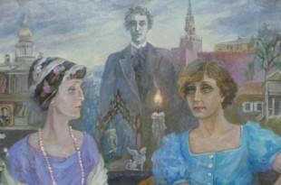 Августа Оранская и Дмитрий Небогатов. Певцы Серебряного века