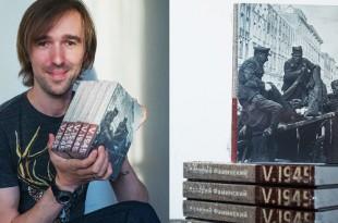 Презентация книги военных фотографий Валерия Фаминского «V.1945».