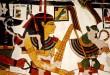 Лекционный курс «Всеобщая история искусств» - Часть первая «Искусство Древнего мира».