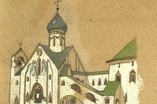 Лекция «Храм Святителя Николая со странноприимным домом в Бари».