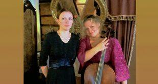 Концерт классической музыки.