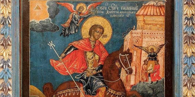 Пять столетий русской иконы: традиции и новаторство.