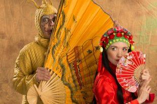 Премьера детского мюзикла «Принц Дунь-Дунь и Великий Волшебник».