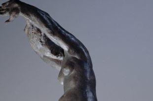 Ветер революции. Скульптура 1918 – начала 1930-х годов.