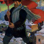 Некто 1917.