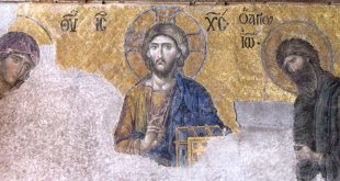 Лекция «По византийскому Константинополю».
