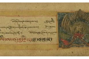 Лекция «Золотые письмена. Тибетская письменность и 10 наук».