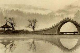 Лекция «Пространство в китайской цивилизации».