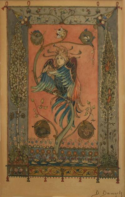 В.М. Васнецов «Птица Гамаюн. Эскиз к торжественному панно-хоругви» 1895
