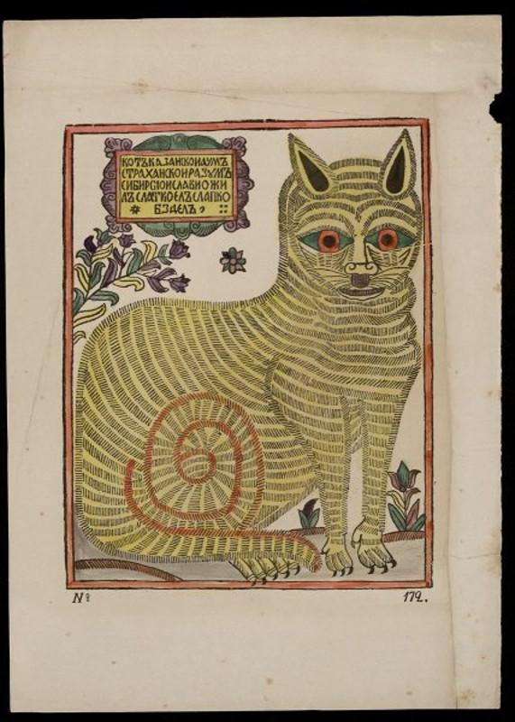 Кот казанский, ум астраханский. Лубок. Вторая половина XVIII века
