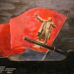 """Пётр Вильямс """"Аврора"""" 1942"""