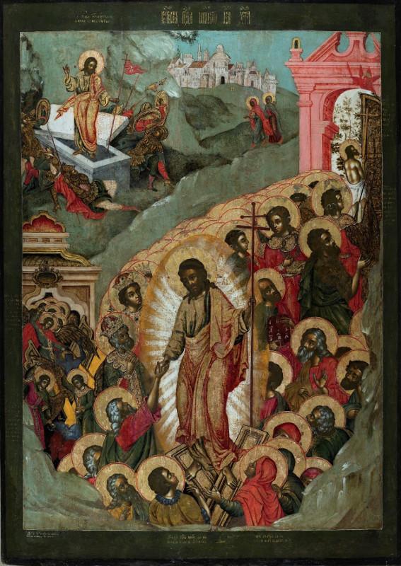 """Тихон Филатьев. Икона """"Воскресение - Сошествие во ад"""" 1691"""