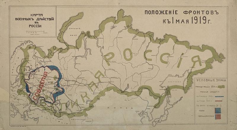 Карта военных действий в России. Положение фронтов к 1 мая 1919