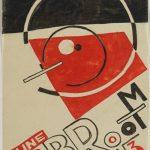"""Эль Лисицкий """"Обложка журнала """"Вrооm"""" № 3, 1922"""