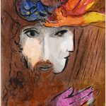 """Марк Шагал """"Давид и Вирсавия"""" 1956"""