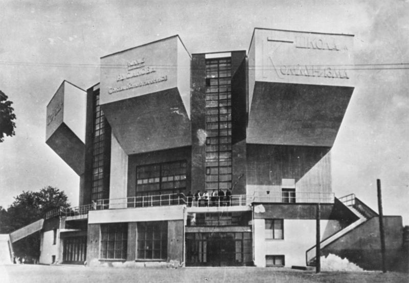 Клуб профсоюза коммунальников им. С.М. Зуева на Лесной улице. Фотография: И.Н. Панов, 1930-е