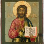 """Икона """"Господь Вседержитель"""". Конец 17 века."""