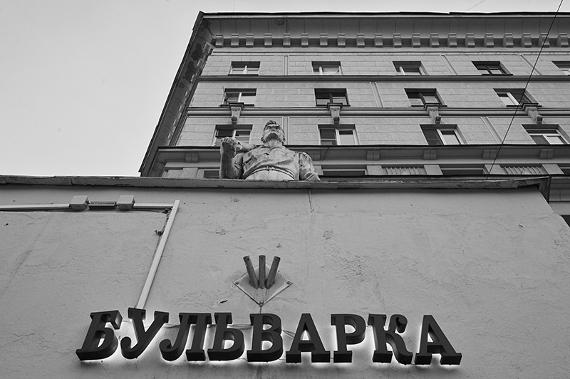 © Фото: Рауль Скрылев / Raul Skrylev