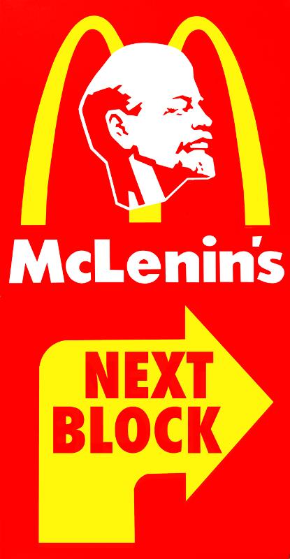 "Александр Косолапов ""McLenin's Next Block"" 1991"