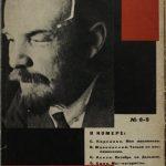 Журнал «Новый ЛЕФ». 1927, № 8–9. Обложка Александра Родченко.