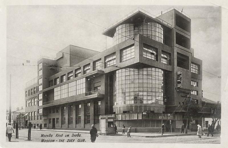 Клуб имени И.В. Русакова. Общий вид со стороны улицы Стромынка. Фотография, 1930-е