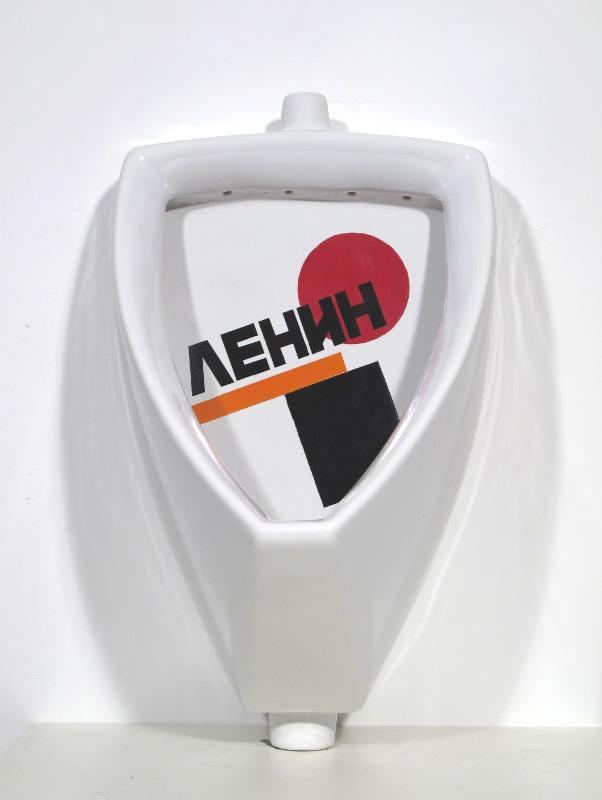 "Александр Косолапов ""Русский революционный фарфор"" 1992"