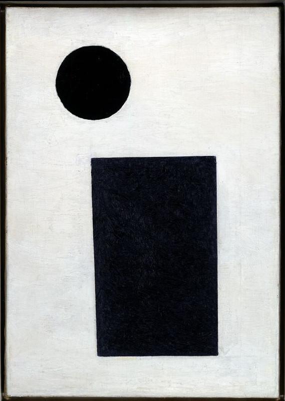 """Казимир Малевич """"Супрематизм. Четырехугольник и круг"""" 1915"""