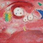 "Марк Шагал ""Весна"" 1961"