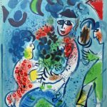"Марк Шагал ""Арлекин"" 1969"