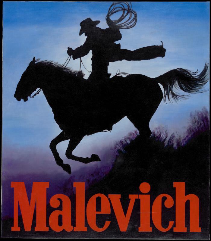 """Александр Косолапов """"Malevich - Malboro"""" 1997"""