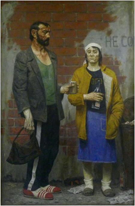 Г.М. Коржев «Адам Андреевич и Ева Петровна» 1998