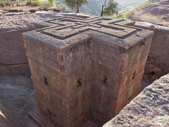 Лекция «Искусство христианской Эфиопии».