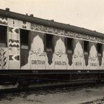 Агитпарпоезд «Красный Восток». 1920