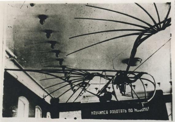 Открытая дискуссия «Летатлин: возвращение. Публичное исследование орнитоптера».