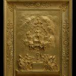 Рельеф «Диспут о Пресуществлении». До 1831