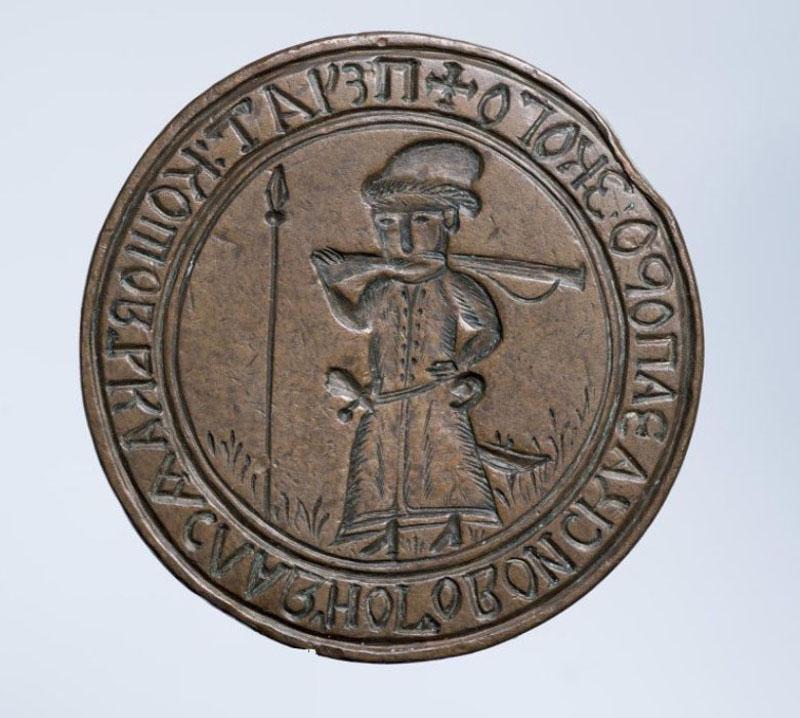 Печать круглой формы Кошевого Славного войска Запорожского с втулкой для рукояти. Середина 18 века