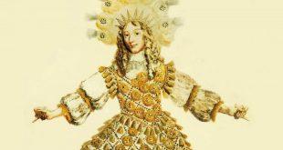 Концерт «Шаги короля. Танцевальная фантазия из жизни двора Людовика XIV».