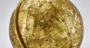 Владыки океана. Сокровища Португальской империи XVI – XVIII веков.