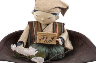 Лекция «Аматэрасу и восемь миллионов ками. Сказки и легенды Японии».
